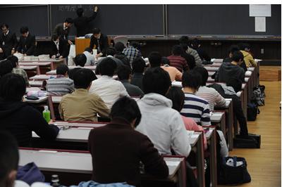 センター試験1-3