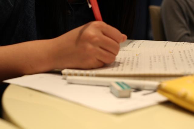 センター試験2-4