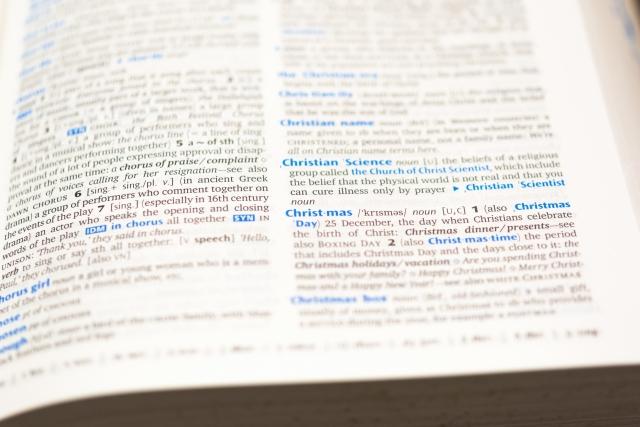 英語の勉強法2−1