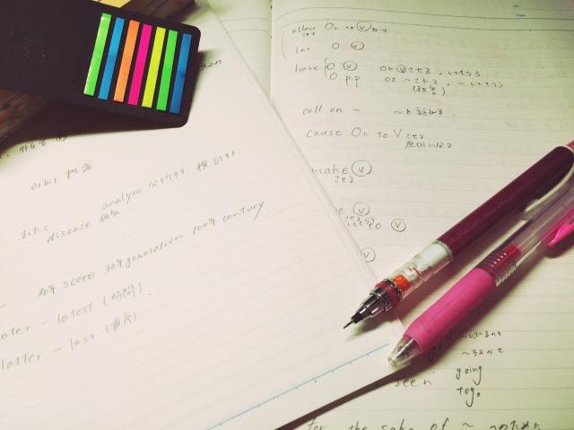 英語の勉強法2−3