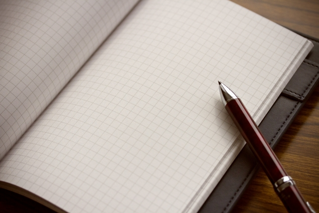 やる気ノートを作る!