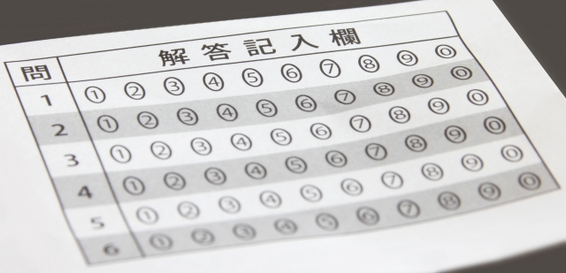 英語資格試験活用の動き