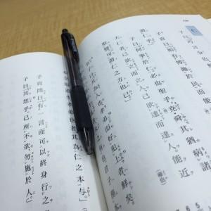 漢文で点数を取る!