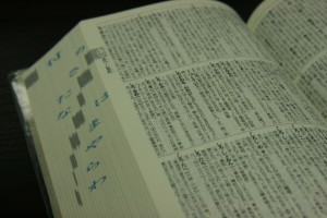 現代文は勉強すれば伸びる!