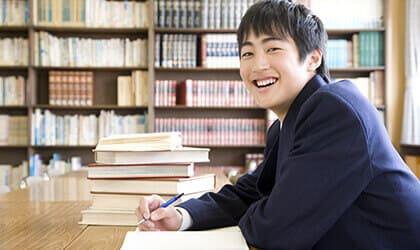大学受験対策講座