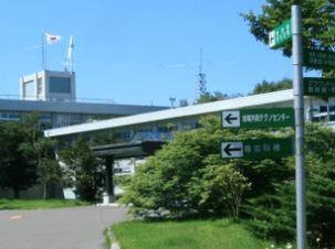 釧路高専校舎