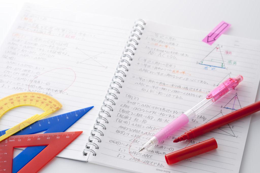 数学 勉強