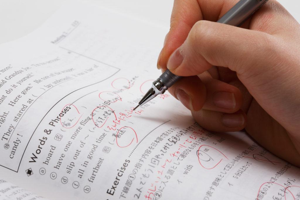 英語 勉強