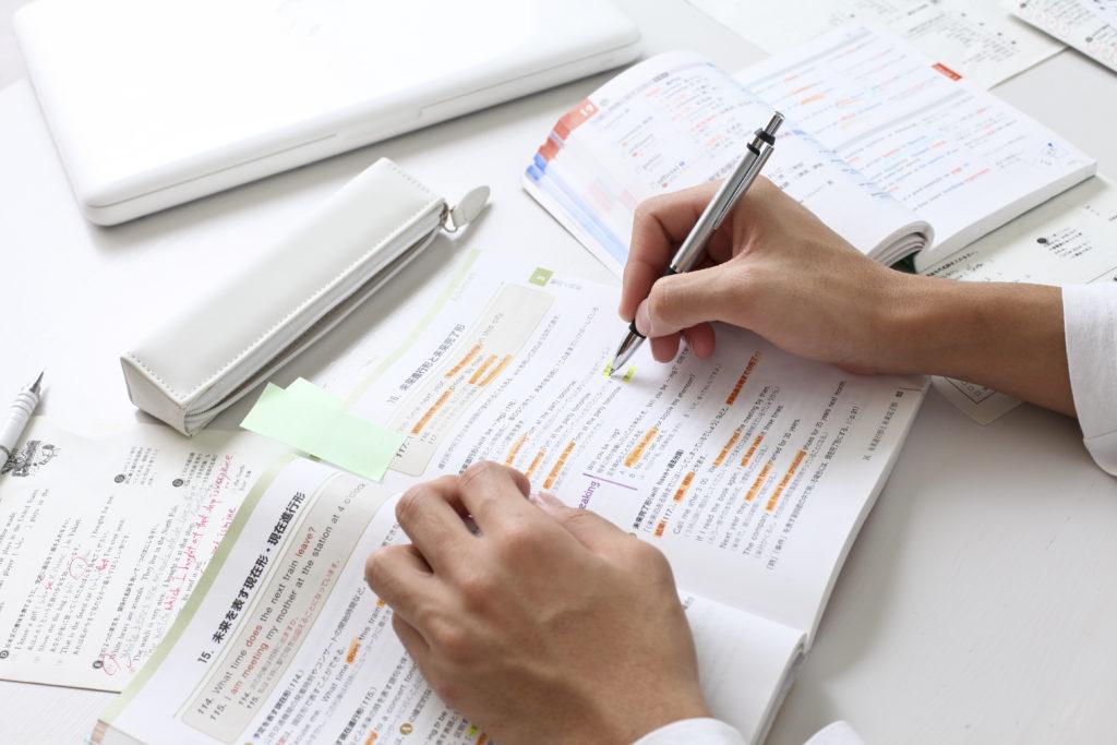 第一志望大学合格へ向けて最適な勉強法が重要