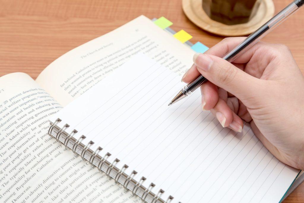 高1英語の基礎を固める大学受験勉強法