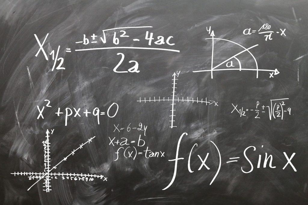 高1数学の基礎を固める大学受験勉強法